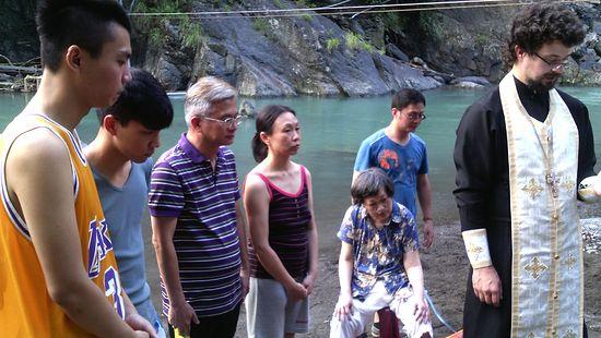 familia taiwan