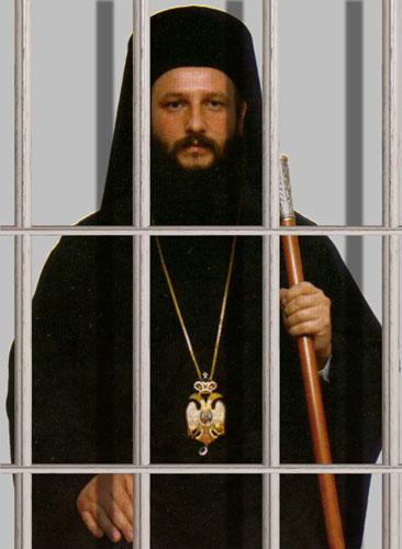 arhiepiskopot_vo_zatvor