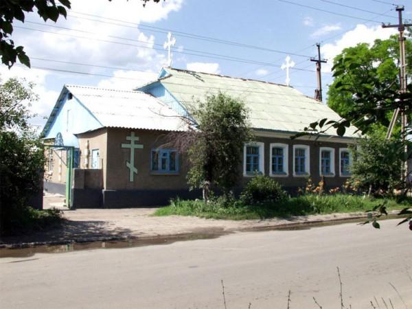 iglesia de san jorge en lugansk