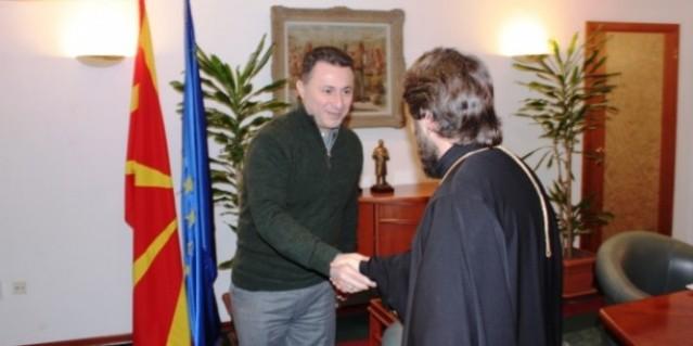 comunicado iglesia ortodoxa serbia