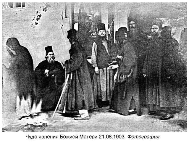 apparition theotokos in mount athos