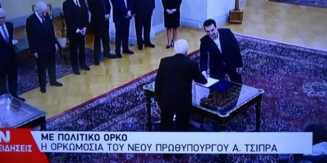 el patriarcado de moscu considera que los politicos griegos