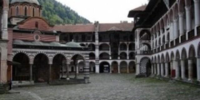 la iglesia ortodoxa de bulgaria