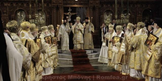 liturgia en grecia domingo de la ortodoxia