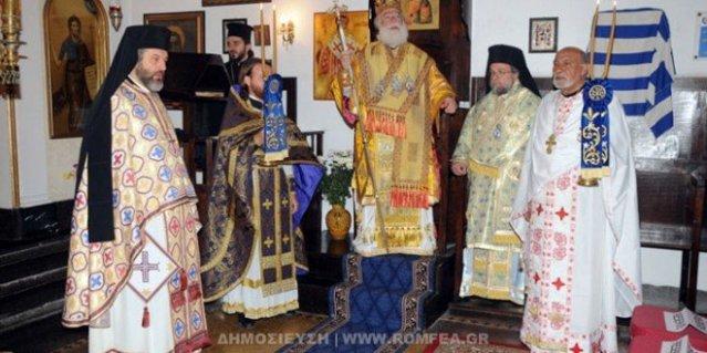 patriarca en casablanca