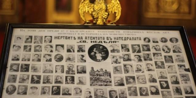 conmemoración atentado en bulgaria