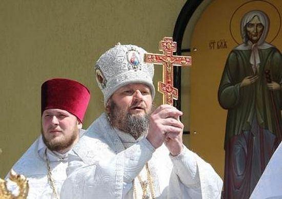 obispo evlogy