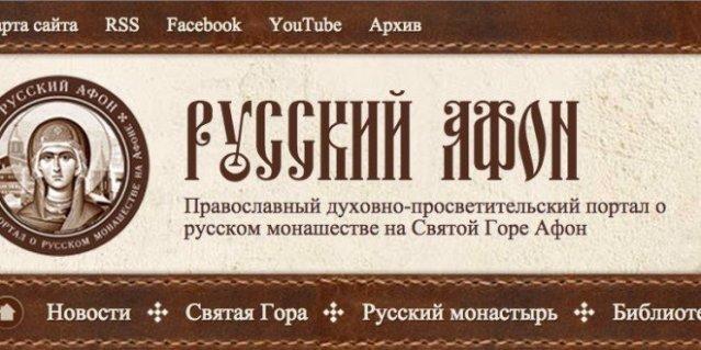 web atonita rusa