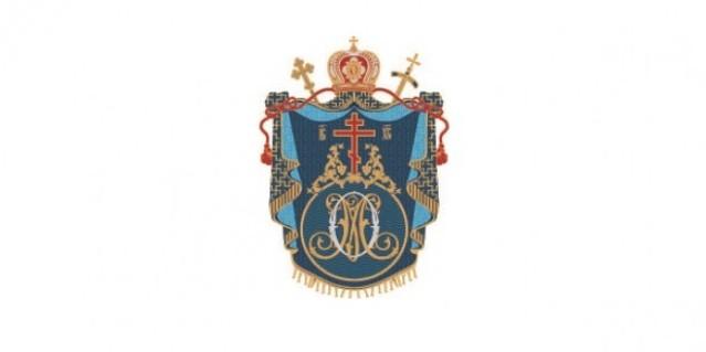 iglesia autocéfala ucraniana